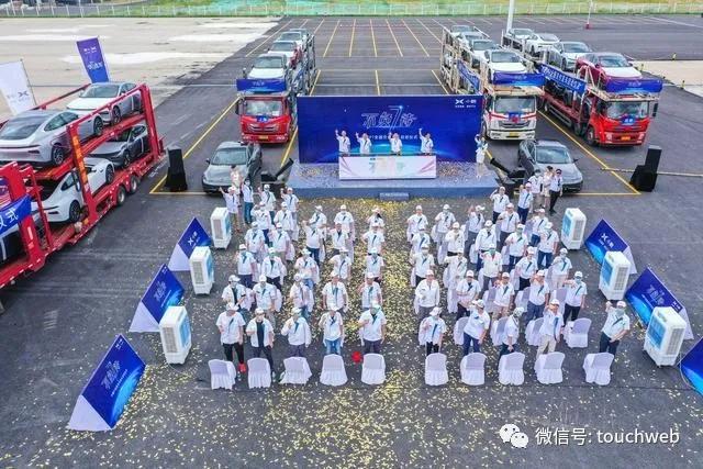 小鹏汽车C轮融资5亿美元,推出第二款智能轿跑小鹏P7