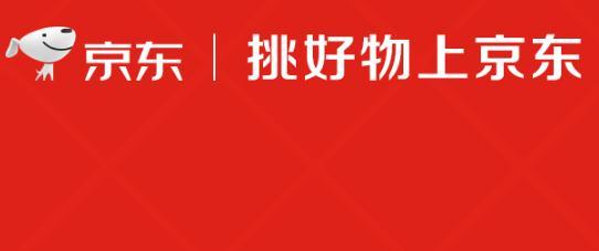 京东商城网上购物靠谱吗?四川京东总部在什么地方