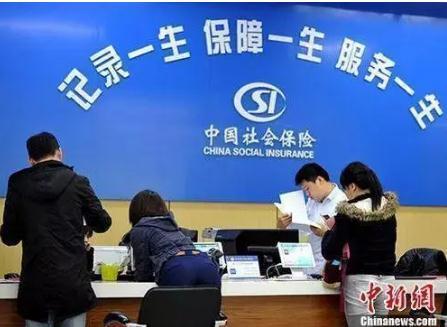 四川社保降费减负政策,预计全年为企业减负900亿元