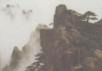 中国四大名山是哪四大名山?谁知道,求告知