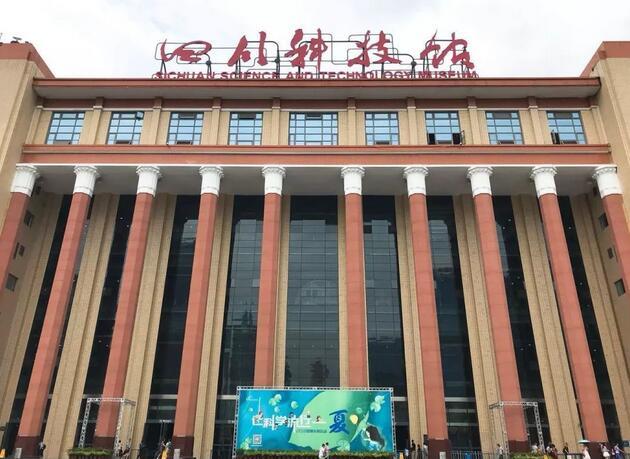 四川科技馆门票多少钱,为什么那么难预约到?