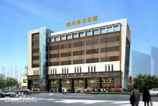四川省文化馆名单一览2020(共206家)