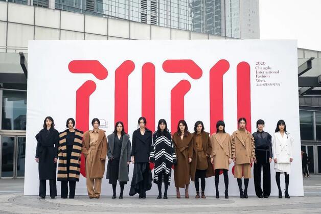 "ELLE风尚大典首次移师成都,""半个娱乐圈在成都""上热搜"