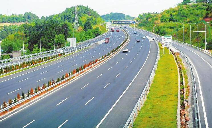 """四川交通强国建设试点正稳步推进 来看看这条""""未来之路""""有什么亮点"""