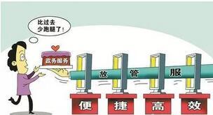 """明年底以前实现网办!四川建行政审批中介服务""""网上超市"""""""