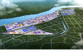 2020年国家物流枢纽建设名单发布,四川入选1个