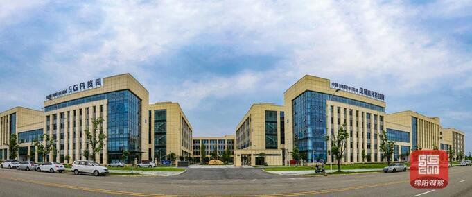 前三季度绵阳市国资系统累计完成投资155.38亿元