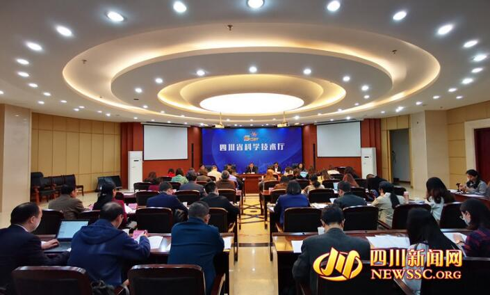 新修订的《四川省科学技术奖励办法》12月1日起施行