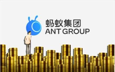 蚂蚁集团终于开启网上申购 成都一股民投百多万