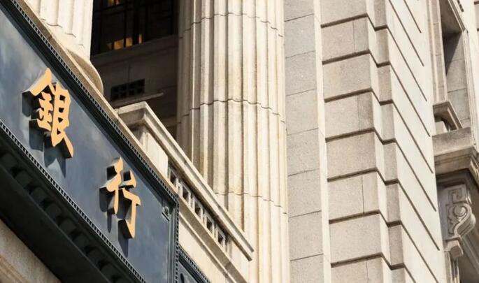 成都农商银行正在消除安邦带来的负面影响